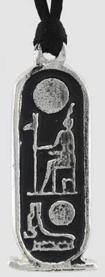 Egyptian Pharaoh`s Amulet